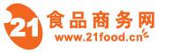 中国食品商务网