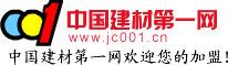 中国建材第一网