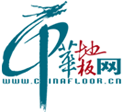 中華地板網
