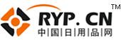 中国日用品网