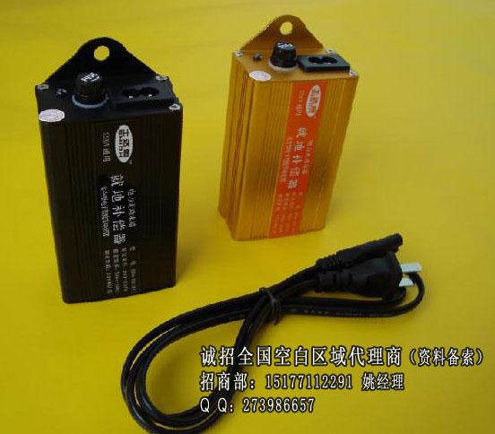 电管家智能节电器(学名:电力无功就地补偿器)用安全电子节电器