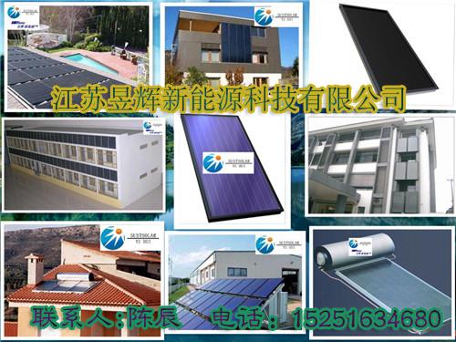 专业制造生产平板太阳能集热器和阳台壁挂平板太阳能热水系统.