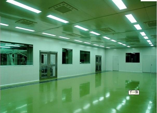 山东康德莱净化工程有限公司是原济南空气净化设备厂改制单独成立的一家空气净化公司,致力于空调洁净技术的开发、设计、制造、安装的生产型企业,是山东省空气净化安装工程的骨干企业,公司集设计、制造、安装与一体专业净化工程公司,取得了国家空气净化工程专业承包资质,并通过了质量体系认证,是山东省唯一一家有权威部门验收通过的生产超净工作台资质的企业。 公司拥有专业技术人员30余名,国家级的净化专家5人QMPj及QS验收顾问7人,项目经理10人,有多支队伍常年在外施工,公司经济实力雄厚,为众多用户提供最优质的服务,最优良