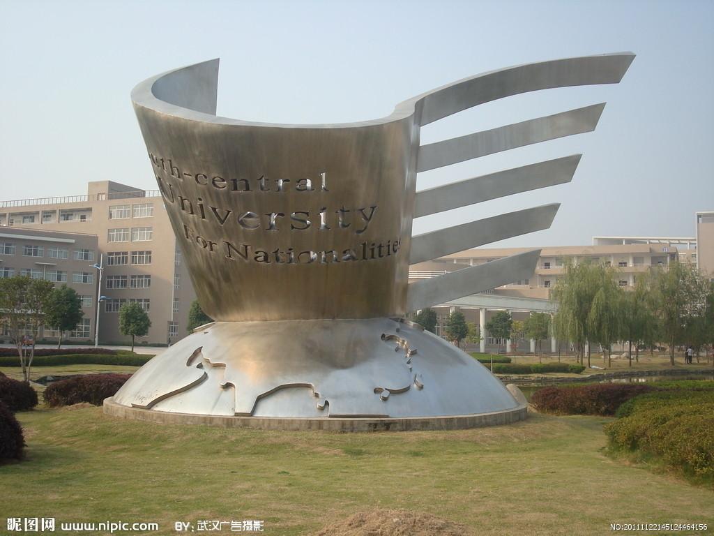 学校雕塑设计2