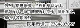 貴州貴藝景觀工程設計有限公司