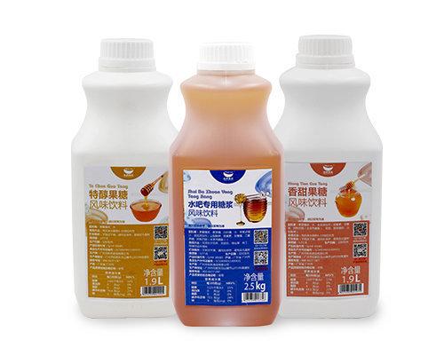 福建奶茶质料_福建航帆奶茶质料_福建奶茶质料报价_福建奶茶质料供应商