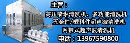 新昌縣海博科技股份有限公司