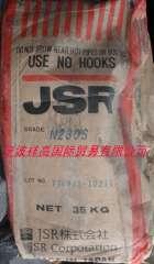 丁腈橡胶JSR N230S