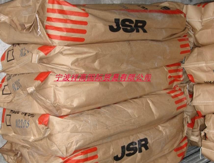 丁腈橡胶JSR N220S
