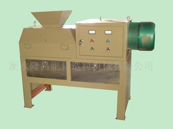 GY-250型辊压造粒机