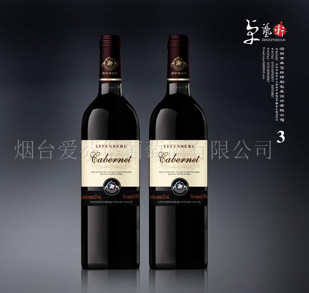 西班牙进口葡萄酒