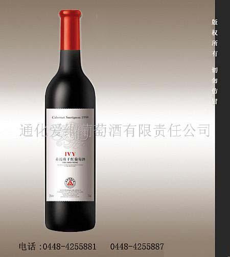 爱维赤霞珠干红葡萄酒,1998
