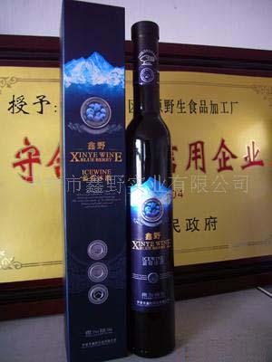 野生蓝莓冰酒