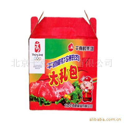 千喜鹤食品有限公司