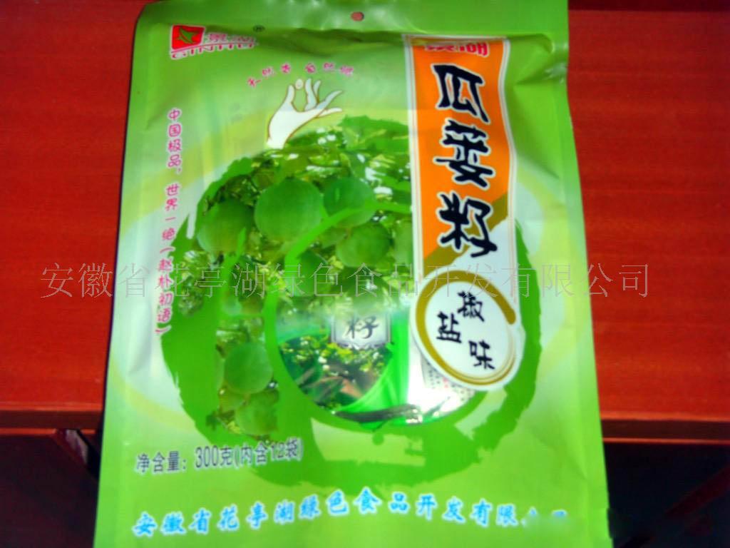 瓜子(野葫芦籽安徽特产)-海商网,畜产和动物副