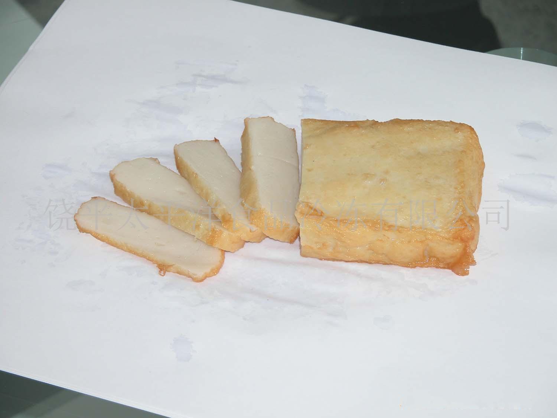 火锅料鲜鱼饼