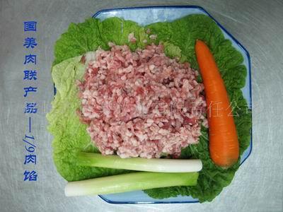 冷鲜肉-国美昌绿1/9肉馅