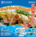 批发丽尚蟹肉咖喱包