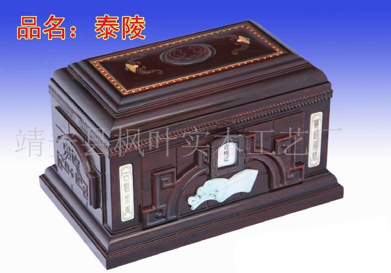 枫叶实木工艺厂是生产殡葬工艺品的