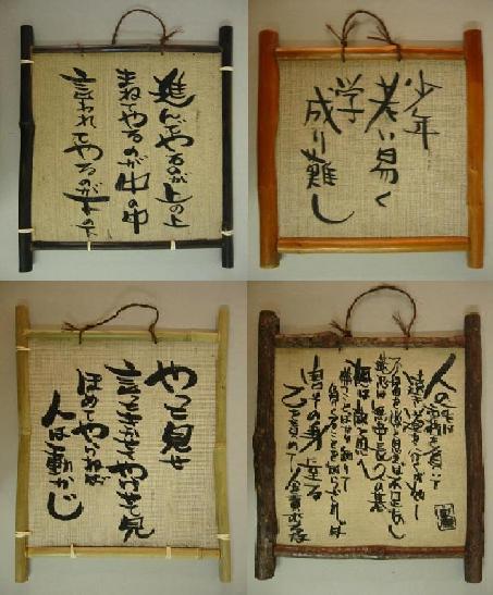 各种竹木工艺品(图)