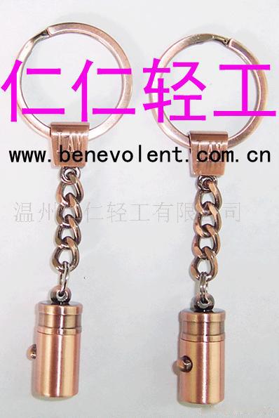 古铜水晶钥匙LED灯水晶钥匙链迷你电筒