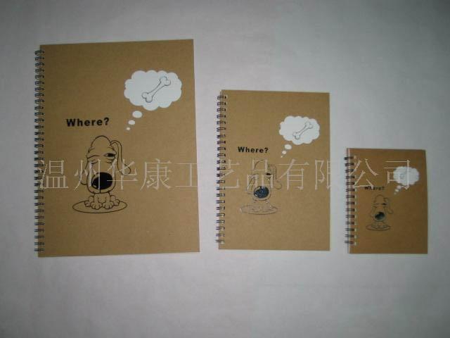 线圈本,笔记本记事本,环保线圈本