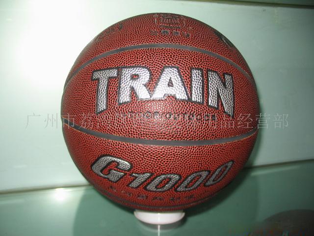 火车牌G1000篮球