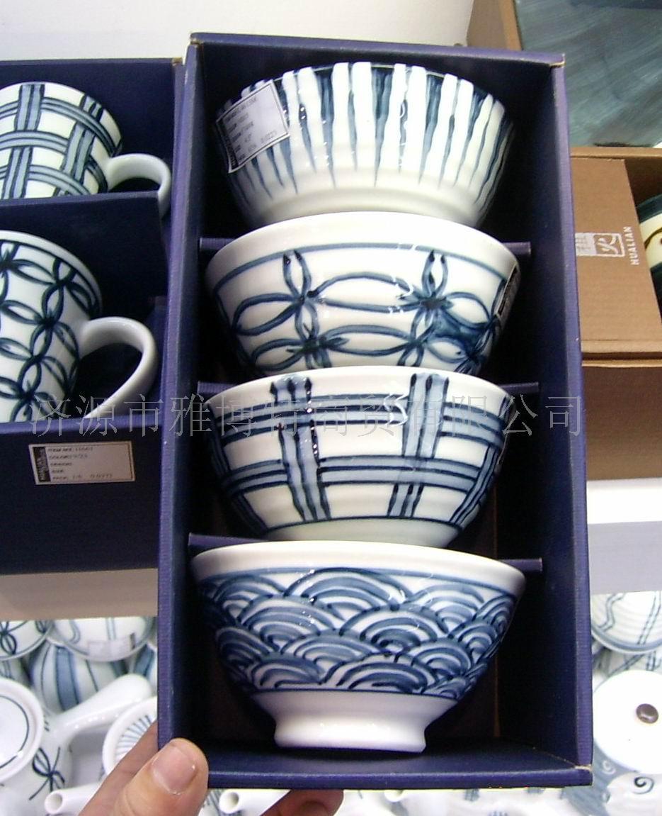 陶瓷手绘碗
