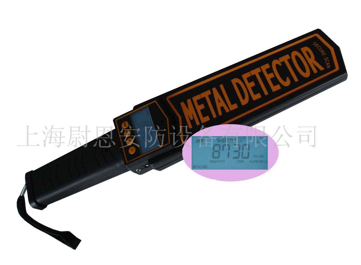 新型手持金属探测器