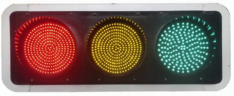 交通信号灯(图)