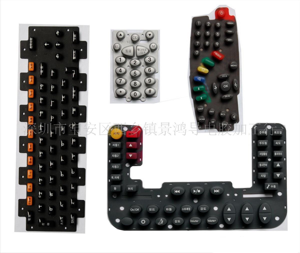 深圳市]              邮件咨询         提供柔性硅胶电子琴按键