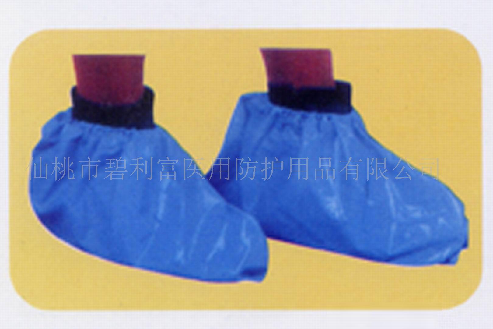 提供无纺布鞋套PE.CPE.PVC塑料鞋套