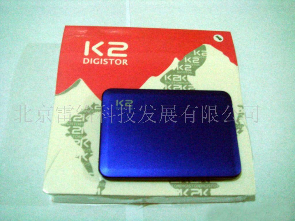 奥运期间北京雷络科技推出新产品美观小巧的移动硬盘
