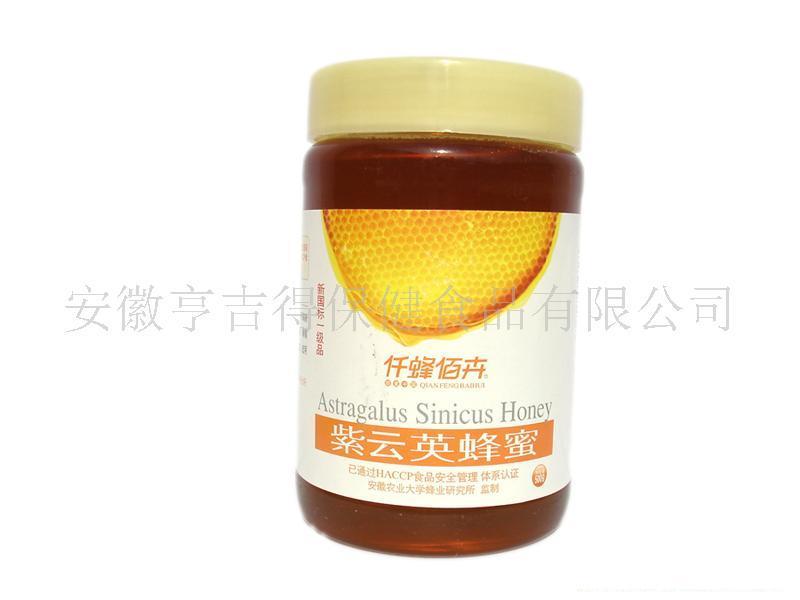 大量蜂蜜、花粉、蜂王浆、紫云英蜂蜜、蜂产品礼盒