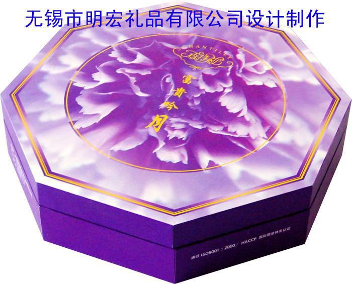 八角形礼品包装盒(图)