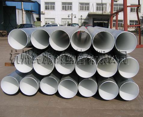 """杭州钢塑管(钢塑复合管)给水管,请搜索""""钢塑管类"""""""