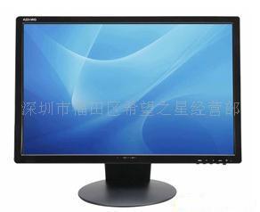 HOPE希望之星22LCD液晶显示器1280元
