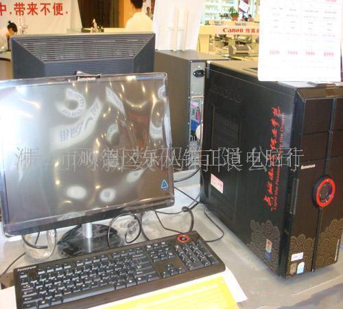 联想锋行KX6600电脑
