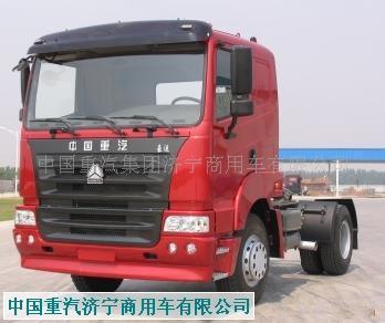 出口中国重汽豪运牵引车(图)