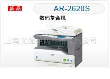 夏普AR-2718N数码复合