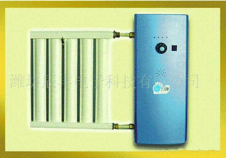 电热水取暖器