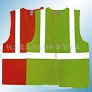 各种反光材料及反光背心、安全背心(图)
