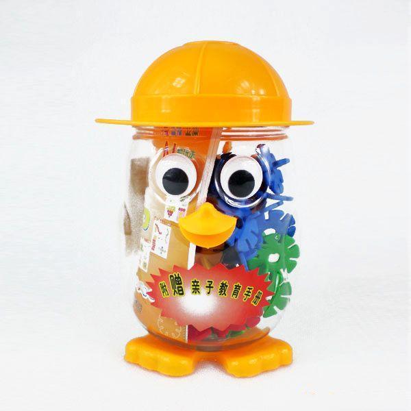 批发百变雪花片玩具礼品代理益智玩具批发儿童玩具