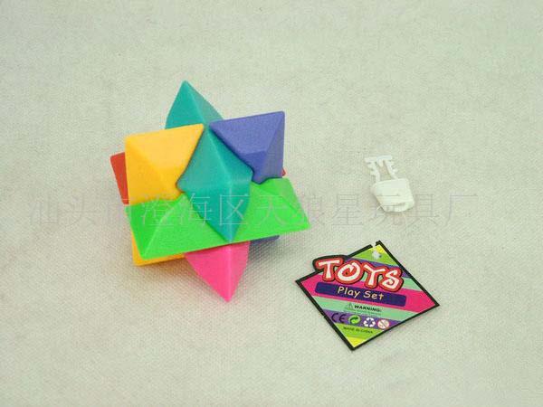 玩具益智玩具5577A-1大魔星智力球
