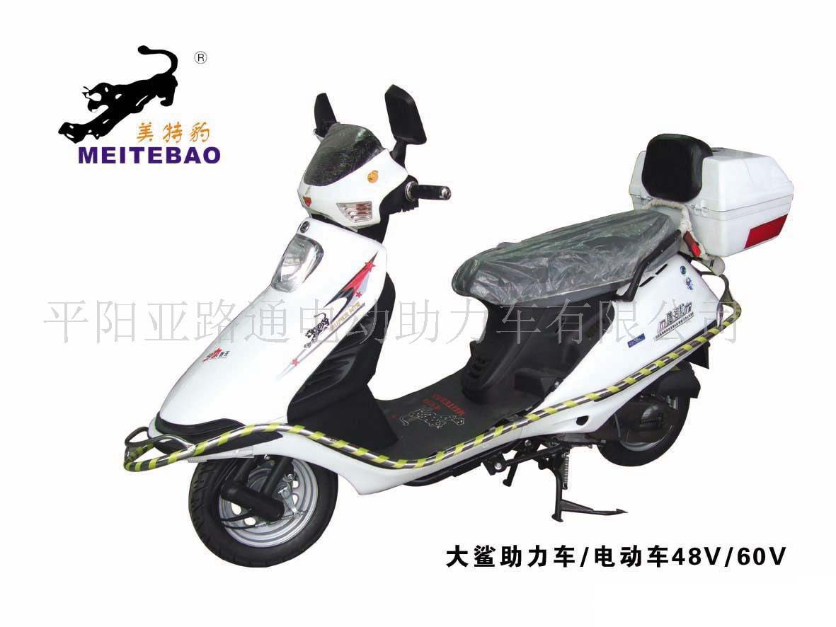 大沙汽油助力车电动摩托车