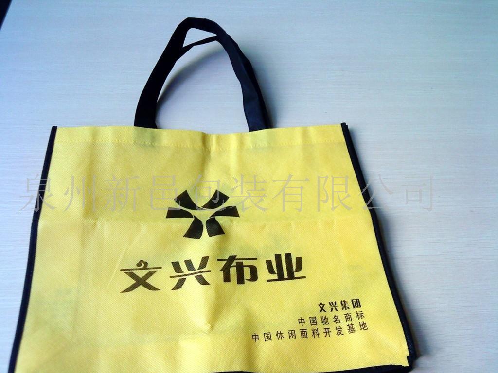 无纺布包装袋、各种塑料包装袋、礼品袋、手提袋