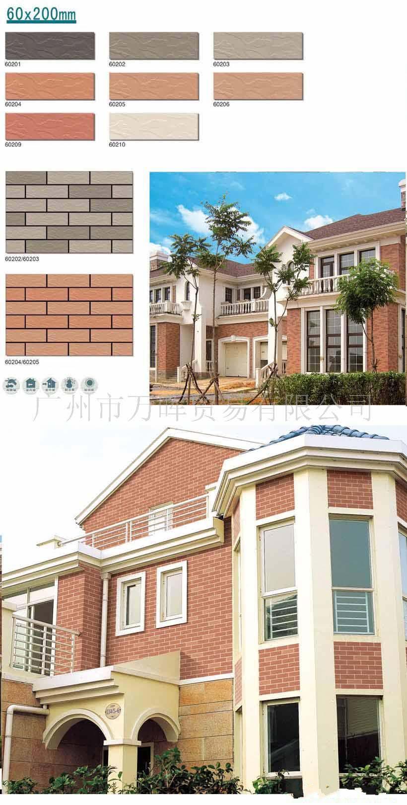 外墙砖图片 农村房子外墙砖图,房子外墙砖图 高清图片