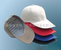 批发棒球式安全帽(工作帽)