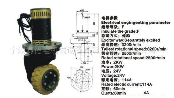 电动配件,上海配件,上海搬运车,上海机械设备,