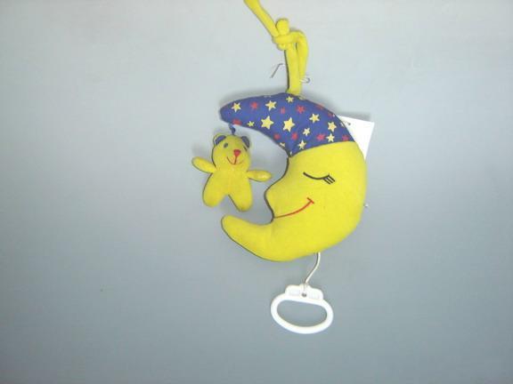 婴儿玩具—月亮音乐拉(图)